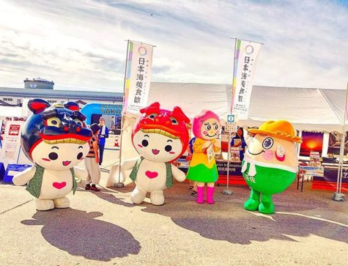 Welcome to Sakata ••#sakata #japan #maidirebanzai #cosplay #travel #travelling #traveler #instatravel #wanderlust #trip #lifeofadventure #doyoutravel #instapassport #instatraveling #mytravelgram #travelgram #travelingram #travelstoke #traveling #travelblog #instago